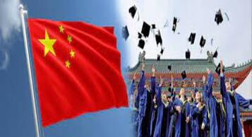The Foreign Assistance Academic Degree Program of the People's Republic of China invites you to participate in master's and doctoral programs