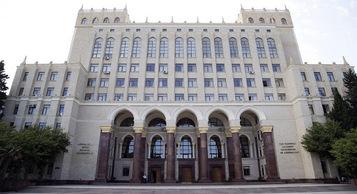 AMEA və Belarus Respublikası Dövlət Elm və Texnologiya Komitəsi tərəfindən layihə müsabiqəsi elan edilir