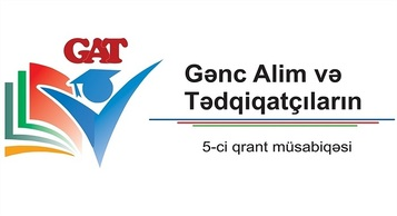 Announced the 5th Grant Competition for Young Scientists and Specialists
