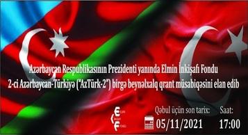 Elmin İnkişafı Fondu 2-ci Azərbaycan-Türkiyə birgə beynəlxalq qrant müsabiqəsini elan edib