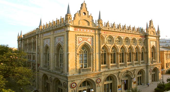 В НАНА пройдет онлайн-семинар для молодых ученых