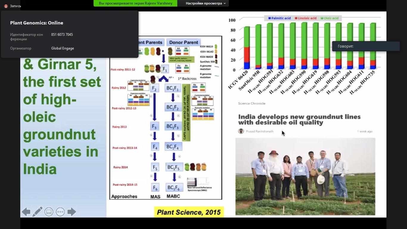 "The leading researcher, Ph.D., Associate Professor Samira Rustamova joined an online webinar on ""Plant Genomics"""