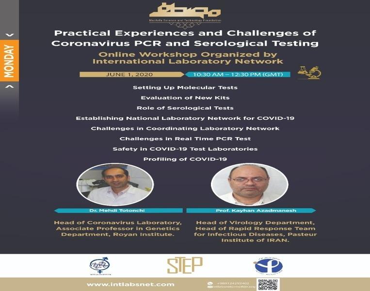 Сотрудники Института Молекулярной Биологии и Биотехнологий приняли участие в онлайн-семинаре