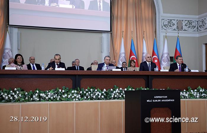 Утвержден новый состав Президиума НАНА