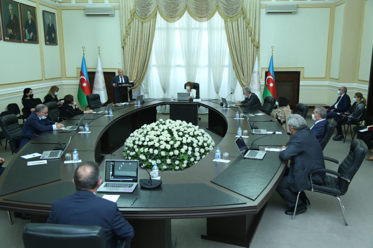 Состоялся семинар Управления права и кадров аппарата Президиума НАНА