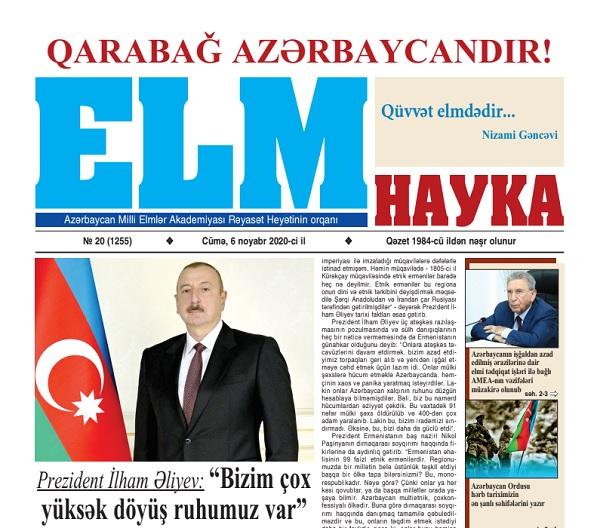 """""""Elm"""" qəzetinin """"Qarabağ Azərbaycandır!"""" şüarı ilə yeni sayı işıq üzü görüb"""
