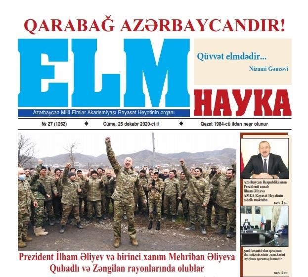 """""""Elm"""" qəzetinin yeni sayında sanballı məqalələr yer alıb"""