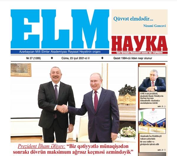 """""""Elm"""" qəzetinin yeni sayında maraqlı məqalələr yer alıb"""