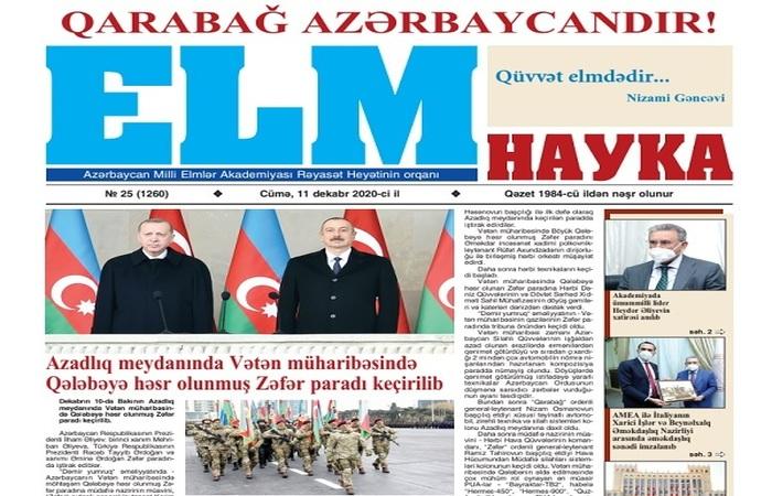 """""""Elm"""" qəzetinin """"Qarabağ Azərbaycandır"""" şüarı ilə növbəti sayı çap olunub"""