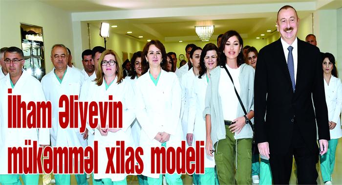 Совершенная модель Ильхама Алиева по спасению