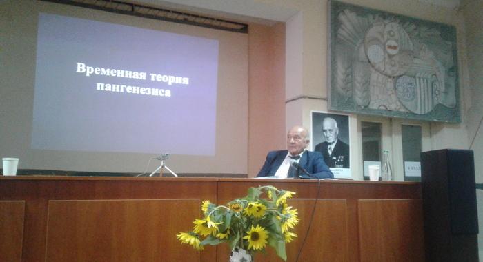 Correspondent member of ANAS, professor Ibrahim Azizov participated in the international conference held in Ukraine