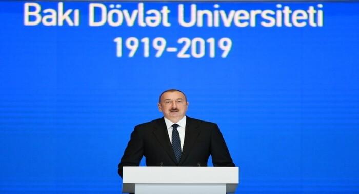 Торжественно отмечен 100-летний юбилей Бакинского государственного университета