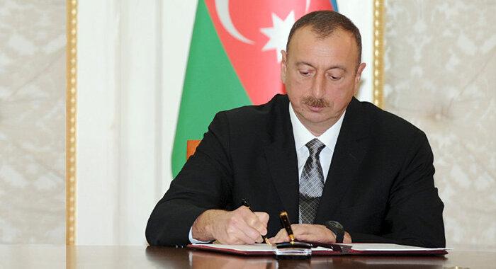 Распоряжение Президента Азербайджанской Республики o награждении сотрудников Бакинского государственного университета