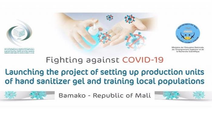 ISESCO koronovirusla mübarizədə üzv ölkələrə yardım layihəsinə start verib