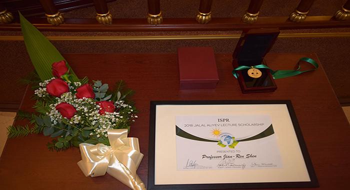 Учреждена международная премия имени академика Джалала Алиева