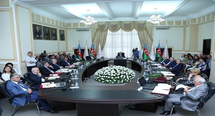 Next meeting of the Presidium of ANAS