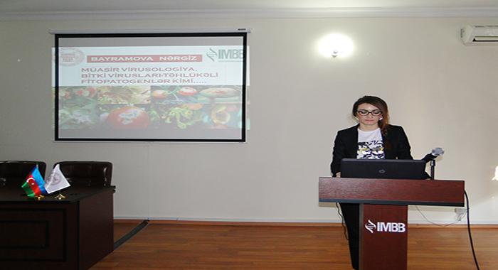 Прошел семинар на тему «Современная вирусология: растительные вирусы как опасные фитопатогены»