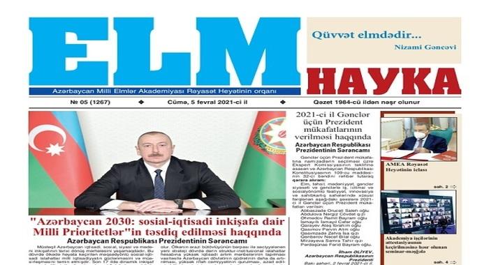 """""""Elm"""" qəzetinin yeni nömrəsi nəşr edilib"""