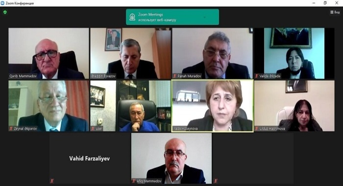 An online meeting of the Scientific Council of the Department of Biological and Medical Sciences was held