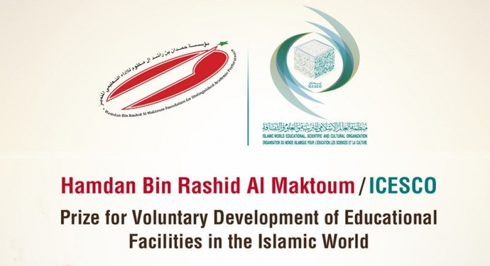 Pandemiya dövründə İslam dünyasında təhsil müəssisələrinin könüllü inkişafı mükafatı təsis edilib