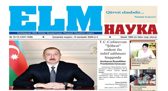 "Released new editions of ""Elm"" (Science) newspaper"