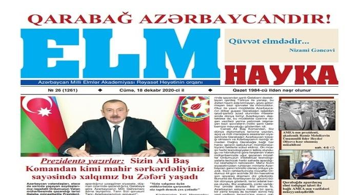 """""""Elm"""" qəzetinin cari ildə 26-cı nömrəsi işıq üzü görüb"""