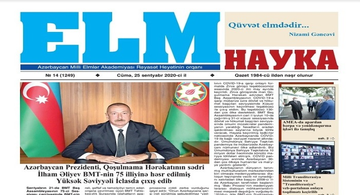 "Released a new issue of ""Elm"" newspaper"